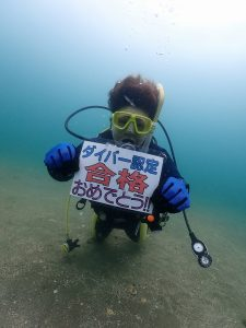 2020年7月22日(水) 福井県音海へダイビング入門コースに行ってきました